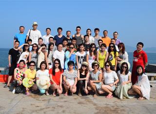 2014團隊大亞灣之旅