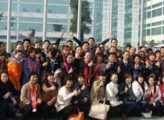 2013藝高斯團隊業務培訓